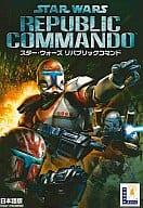 STAR WARS REPUBLIC COMMANDO [Japanese version]
