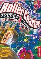 Roller Coaster TYCOON 3 [日本語版]