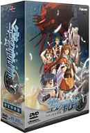 Legend of Heroes Sky's Trail SC [Limited Bonus Edition]
