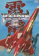 RAIDEN III Raiden