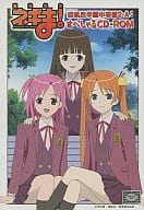 Maho sensei Negima! Maho Yoshiakien 2nd A: Supeshaar CD-ROM