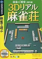 3D Real Mahjongso
