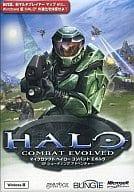 HALO COMBAT EVOLVED - Halo Combat Evolved -