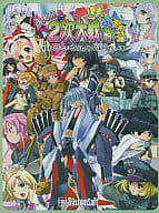 Moe Moe 2-ji Taisen Ryoku Ultra Deluxe [Regular Edition]