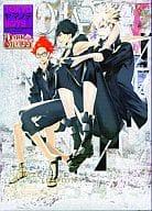 TOKYO YAMANOTE BOYS DARK CHERRY [Animate Limited Edition]