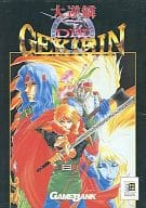 DIE GEKIRIN - Large Inverse Scale - (Condition: Outer Box Missing Item)
