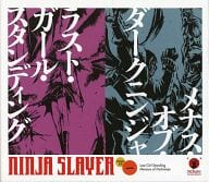 Ninja Slayer Drama CD Vol. 1
