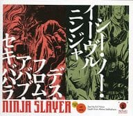Ninja Slayer Drama CD Vol. 2