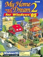 My Home Dream 2 for Windows 95 (Condition: Box (including inner box) difficulty)