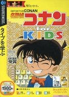 Special hit Heroes name detective Conan for KIDS [Slim package version with explanation door]