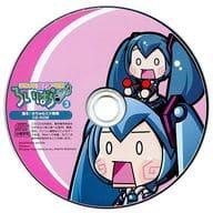 はちゅねミクの日常 ろいぱら3 踊る!はちゅねミク御殿CD-ROM