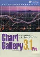 Chart Gallery Pro 3.1