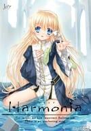 Harmonia [初回限定版]