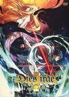 Dies irae ~Amantes amentes~ HD -Animation Anniversary-[初回版]