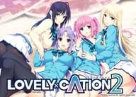 LOVELY x CATION2 Quality Package Limited 1000 Series