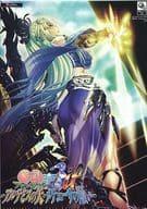 巨乳ファンタジー3 if -アルテミスの矢・メデューサの願い-