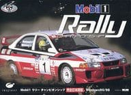 Mobil1 Rally Championship Complete Japanese Version (Postcard Missing Item)