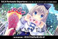 【駿河屋限定】D.C.4 Fortunate Departures -ダ・カーポ4- フォーチュネイトデパーチャーズ [初回版]【オリジナル特典「テレホンカード」付】