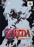 The Legend of Zelda (video game) Ocarina of Time