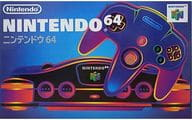 Nintendo 64 main unit