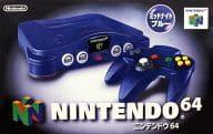 ニンテンドー64本体 (ミッドナイトブルー)