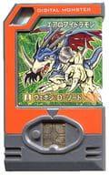 デジヴァイス専用カード デジモンIDプレート01 (エアロブイドラモン)