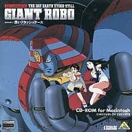 Giant Robo Episode.1 Black Attache Case