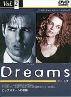 Dreams ビッグスターへの軌跡(2)