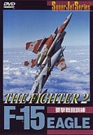 Hobby · 2) F-15 EAGLE THE FIGHTER (Pioneer)