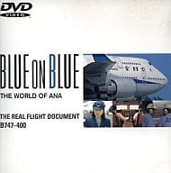Air and the whole world of the world Blue on Blue The ・ Realif (SME, intermedia)