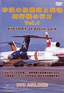 Hobby · 1) Desert parking lot and graveyard Airliner (SME, intermedia)