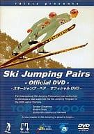 Ski Jump Pair Official DVD