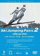 Hobbies / Ski Jump / Pair 2 Official DVD