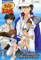 ミュージカル テニスの王子様 More than Limit 聖ルドルフ学院 [通常版]