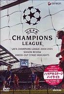 UEFAチャンピオンズリーグ2004 2005ノ