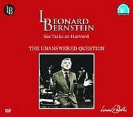 Leonard Bernstein unanswered question