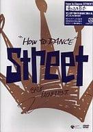 趣味/How to Dance STREET 動きの基本