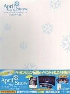 Bae Yong Joon / April Snow reunion Saitama Super Arena event DVDBOX