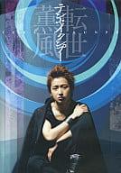 Ohno Satoshi / Tenseikunpu ~ Tensei Kaoru Wind [Limited Edition]