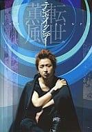 Ohno Satoshi / Tenseikunpu ~ Tensei Kaoru Wind [Regular Edition]