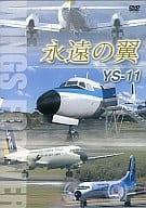 Eternal Wings YS-11 WINGS FOREVER