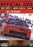 WRC 世界ラリー選手権 2004 Rd.1 モンテカルロ