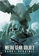 Metal Gear (video game) · Solid 2 Banded Cinecone