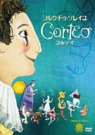 Cirque du Soleil / Corteo
