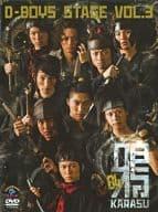 """D-BOYS STAGE vol.3 """"Raven ~ KARASU ~"""""""