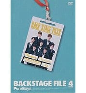 Pure BOYS Back Stage File # 4