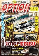 VIDEO OPTION VOL.198 2010D1GP Rd.5 Ebisu