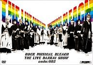 "ROCK MUSICAL BLEACH the LIVE ""BANKAISHOW"" code: 003"