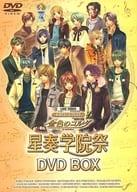LIVE VIDEO Neo romance ・ COSTANZO FESTA La Corda d'Oro Hoshirugakuin Festival DVD-BOX [First Release Limited Edition]