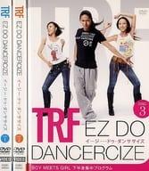 TRF EZ DO DANCERCIZE (DVD3巻セット)